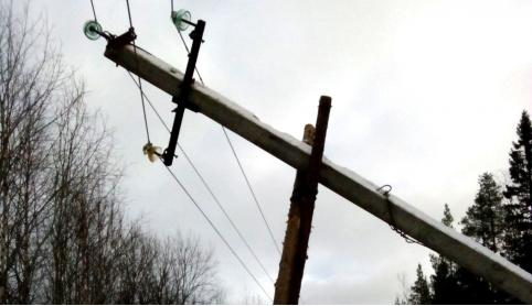 Села Калганского района остались без света из-за ДТП, где водитель снес опору ЛЭП