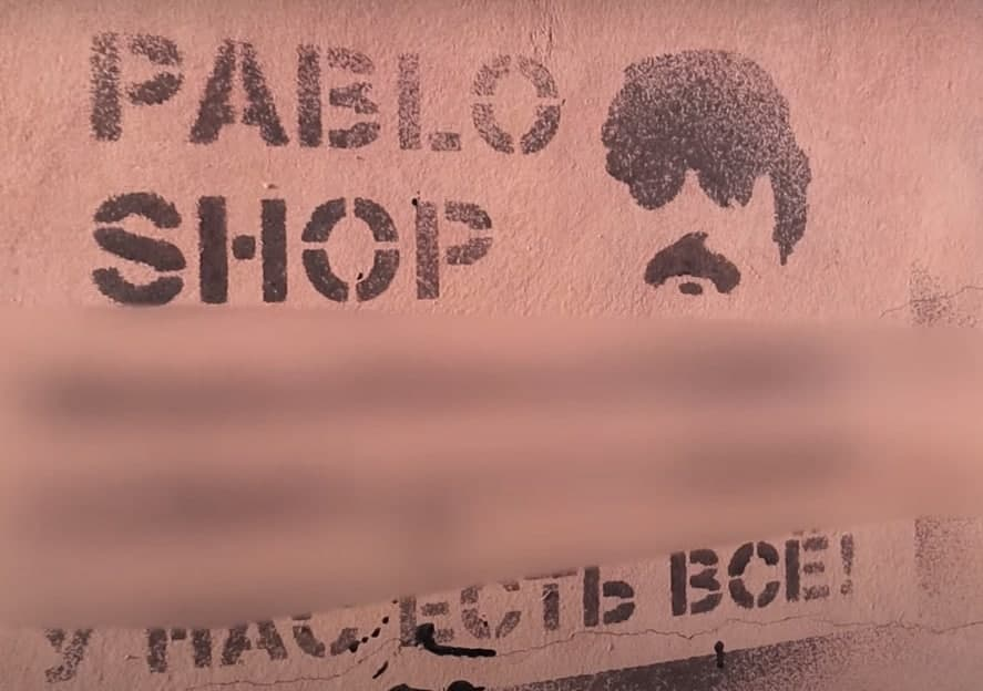В Чите за полгода нашли более 300 граффити по продаже наркотиков