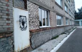 Граффити о целесообразности тушения лесных пожаров появилось в Чите