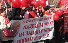 Первомай в Чите: для коммунистов царь стал батюшкой, а профсоюзы без ума от группы Joy