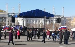 Программа празднования Дня России в Чите