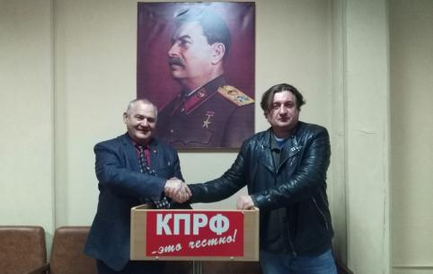 Юрий Гайдук: Губернатор Забайкалья и мэр Читы будут коммунистами