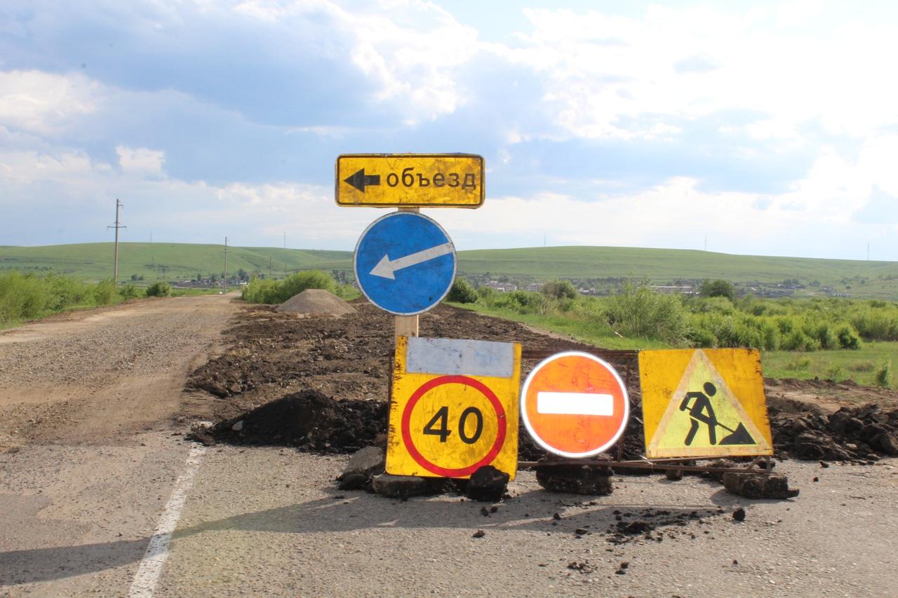 Дорожники отремонтируют три участка дороги Могойтуй – Сретенск - Олочи