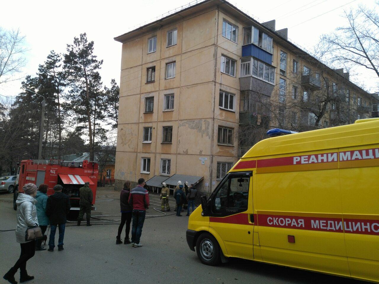 В Чите произошло возгорание в подвале жилого дома