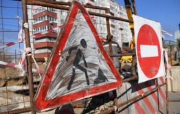 Движение на двух улицах Читы ограничат до осени