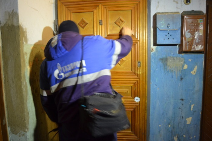 Читинцы не впускают в квартиры сотрудников «Газсервиса» из-за приходивших ранее мошенников