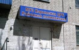 Родным женщины, погибшей в Карымской ЦРБ, не дают результаты проверки