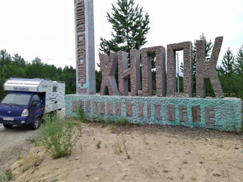 Житель Хилокского района арестован по обвинению в убийстве