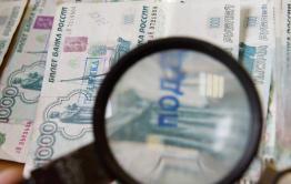 При обыске у фальшивомонетчиков, задержанных в Могоче, были обнаружены купюры более чем на 250 тысяч рублей