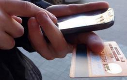 Забайкалец из Каларского района перевел мошенникам почти 4 миллиона рублей