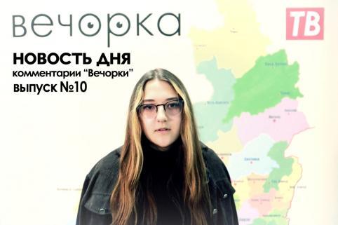 Пожилая женщина сгорела в Шелопугинской ЦРБ — кто виноват?