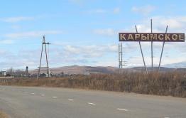 В трех селах Карымского района нет сотовой связи