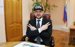 Губернатор Забайкалья зачитал рэп ко Дню студента (видео)