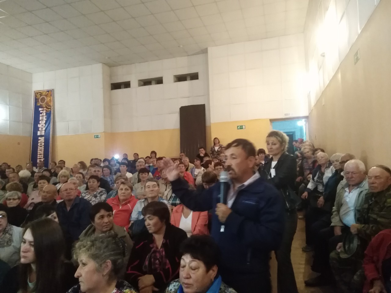 Бывший шахтер спросил Осипова про добычу золота на землях сельхозназначения
