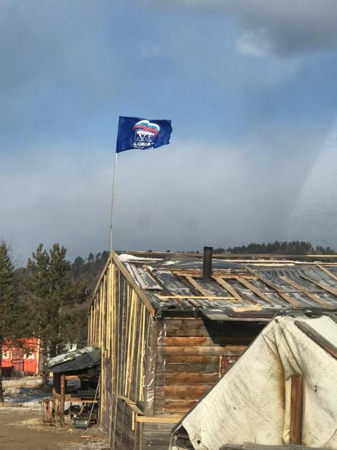 «Черные лесорубы» орудуют в Забайкалье под знаменами Единой России (видео)