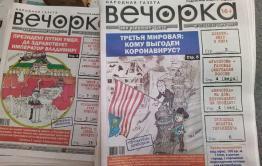 Правительство Забайкалья утвердило список товаров первой необходимости — туда все-таки попали похоронные услуги, табак и пресса