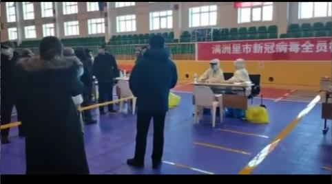 В Маньчжурии оперативно протестировали на COVID-19 170 тыс. человек (Видео)