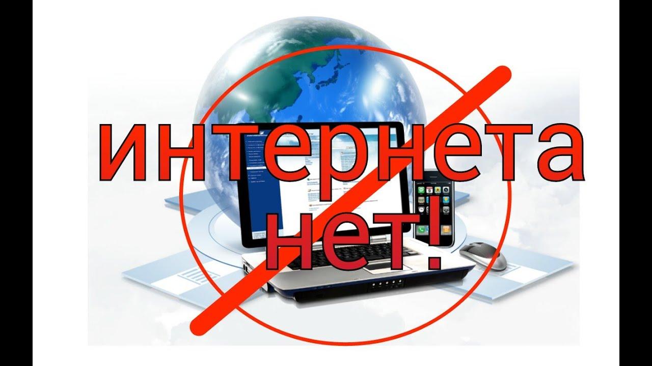 Выпускники из Бурулятуйя не могут подготовиться к экзаменам из-за отсутствия интернета в селе