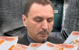 Главе Акшинского района вручили 100 тыс. рублей под надзором ФСБ
