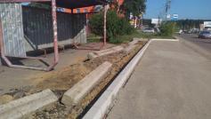 Нам кажется, что главе города Александру Сапожникову нужно начать карать подрядчика, меняющего в Чите бордюры. Ул. Шилова, 16 августа