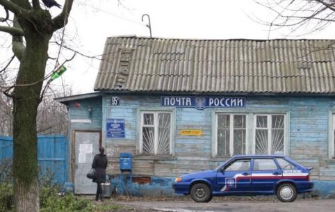 Работники почты замерзают на рабочих местах в районах Забайкалья