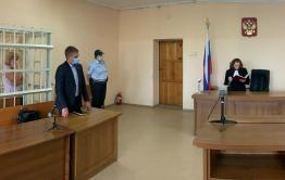 Суд арестовал помощницу прокурора Читинского района — ее обвиняют в получении крупной взятки