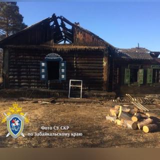 Двухлетняя девочка с мамой, и ее дедушка погибли в пожаре в Новой - Следком