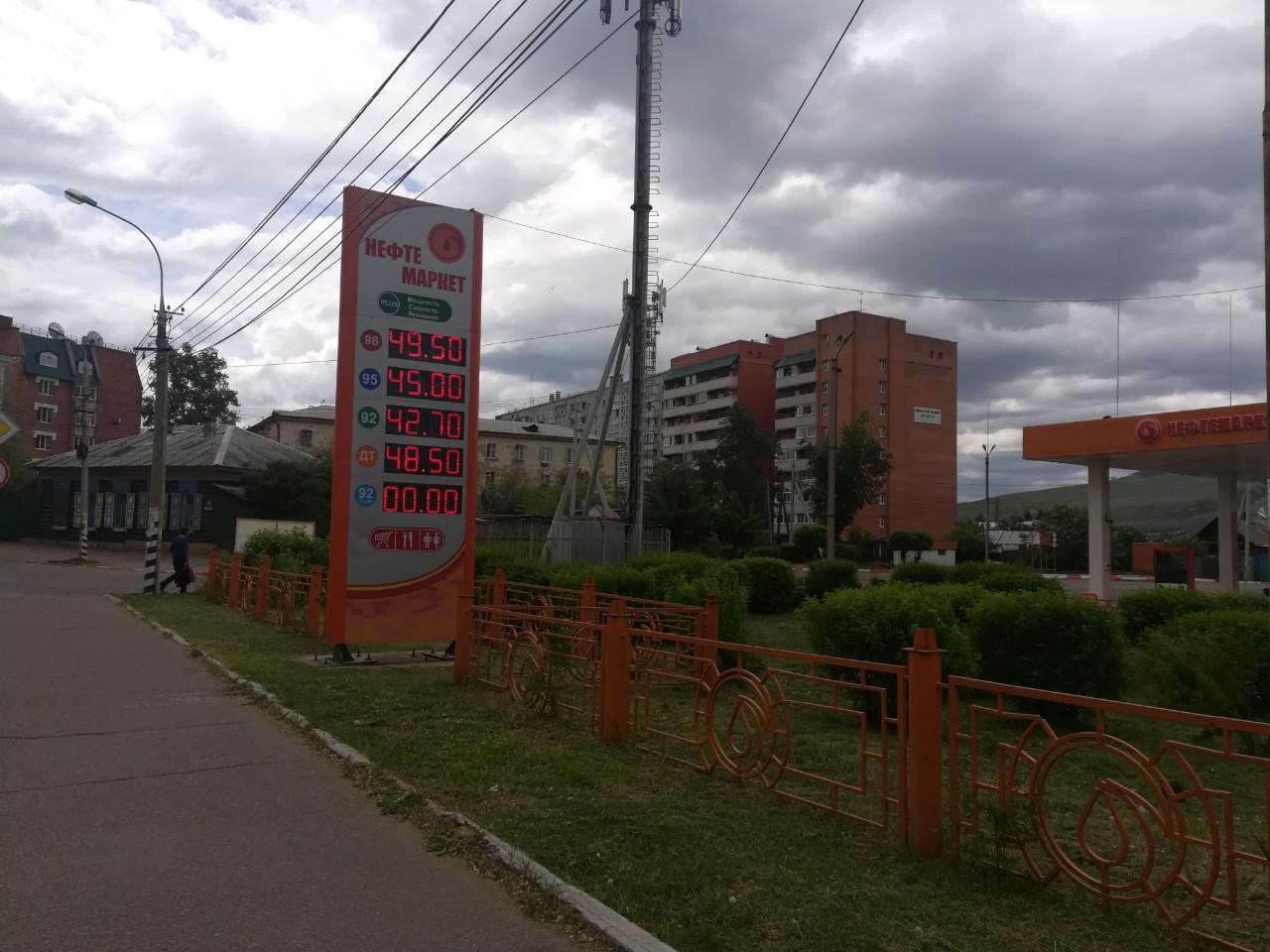 На АЗС Читы бензин почти не подорожал, в районах края топливо на пять рублей дороже