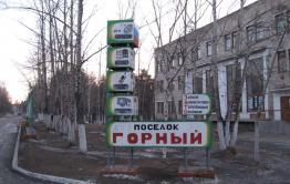 Расстрел военнослужащих произошел перед зданием штаба части