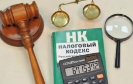 Более 8 млн рублей скрыл от налогов директор предприятия  ЖКХ В Тунгокоченском районе