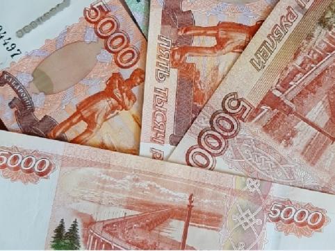 Вознаграждение за сообщение о поджигателях в Забайкалье составит 40 тысяч рублей