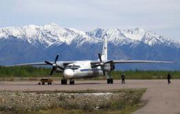 Рабочая группа выяснит причины задержки самолета Чита – Чара