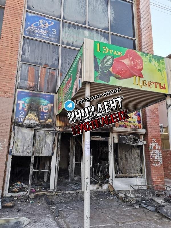 Три киоска остались обесточенными после пожара в Универсаме в Краснокаменске