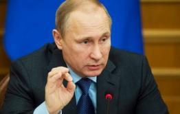 Путин: Не знаю, какие придурки считали Дальний Восток балластом