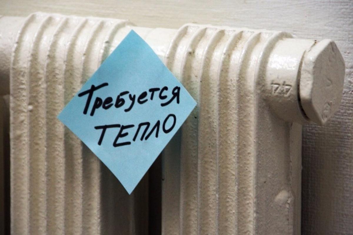 После публикации «Вечорки» жители других улиц Оловянной сообщили об отсутствии в их домах отопления
