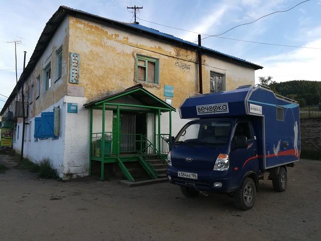 Восемь отделений связи готовятся к закрытию в селах Оловяннинского района