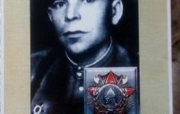 Кавалер ордена Александра Невского