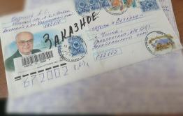 Андрей Гаджиев, который сжег племянницу в печке, обратился с письмом в «Вечорку»