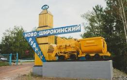 Ново-Широкинский рудник по аналогии с Быстринским ГОКом продлил вахту работникам из-за коронавируса