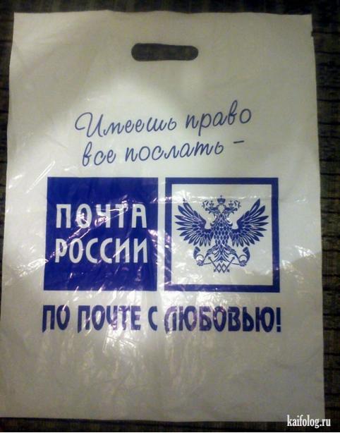 В Чите Почта собирает деньги, но не доставляет газеты