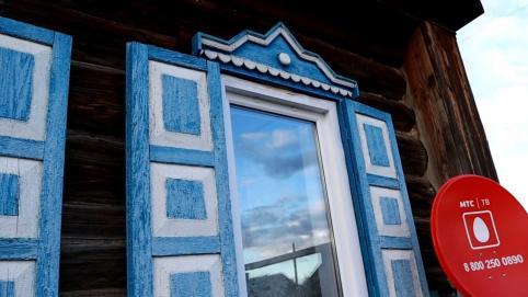 Пенсионерку «кинули» на окна в селе Ульхун-Партия в Забайкалье