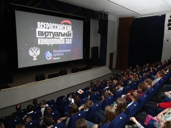 2 миллиона рублей потратят на создание двух виртуальных концертных залов в Забайкалье