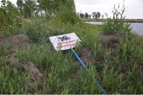 Следователи проверяют информацию об утонувшей возле Краснокаменска женщине