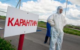 Село Ключевское Борзинского района закрыли на карантиниз-за эпидемии коронавируса
