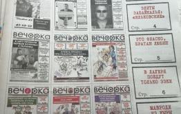 Редакторский лайфхак - Десятка!
