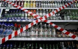 Алкогольная чехарда: Власти все-таки передумали отменять сухой закон в Забайкалье