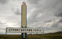 Экс-главу забайкальского поселения подозревают в превышении полномочий