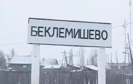 В селе Беклемишево нет медицинских масок