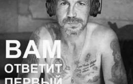 Мошенники «развели» забайкальца на полтора миллиона рублей