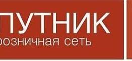 Недочеты «Спутника»
